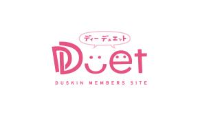 ダスキンインターネット無料会員サイト