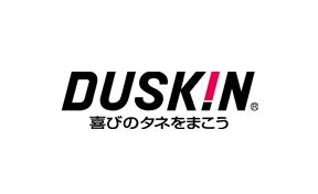 ダスキン公式サイト